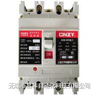 ZYM1L-400/4300A ZYM1L-400/4300B M1L-630/4300A ZYM1L-630/4300B  漏电断路器  ZYM1L-100/4300A ZYM1L-100/4300B ZYM1L-225/4300A