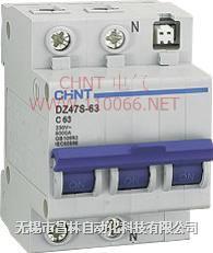 DZ47S-63 1P+N+S 63A DZ47S 带分励脱扣断路器 DZ47S-63 1P+N+S 63A DZ47S 带分励脱扣断路器