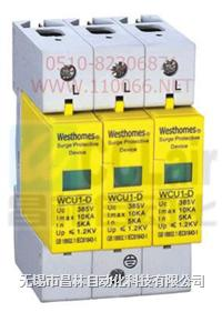 WCU1-100KA/1P WCU1-100KA/2P WCU1-100KA/3P WCU1-100KA/4P 浪涌保护器 西屋电气 WCU1-5-10KA/1P WCU1-5-10KA/2P WCU1-5-10KA/3P