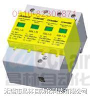 HBL1-C HBL1-D HBL1-B HOSSONI 电涌保护器 HBL1-C HBL1-D HBL1-B HOSSONI 电涌保护器