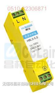 HBL3-10/320 HBL3-5/320V HBL3-5.0 HBL3-10.0 电涌保护器 HBL3-10/320 HBL3-5/320V HBL3-5.0 HBL3-10.0 电涌保