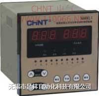 NWKL1、JKF8 低压无功补偿控制器  NWKL1-6 380V    NWKL1-4 380V    NWKL1-6 380V    NWKL1-4 380V
