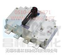 GL 负荷隔离开关 GL-160/3P   GL-250/3P   GL-630/3P GL-160/3P   GL-250/3P   GL-630/3P