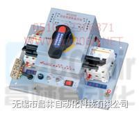 WCQ2E 自动转换开关 WCQ2E-63  WCQ30E-63/2P   WCQ30E-63/3P WCQ2E-63  WCQ30E-63/2P   WCQ30E-63/3P