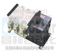 WCQ2G 隔离式自动转换开关 WCQ2G-160/3P   WCQ2G-160/4P  WCQ2G-160/3P   WCQ2G-160/4P