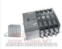 CDQ7 双电源自动转换开关  CDQ7-800    CDQ7-250  CDQ7-400 CDQ7-800    CDQ7-250  CDQ7-400