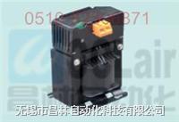 紧凑型整流滤波电源 JCDZ-5A   JCDZ-10A   JCSZ-20A JCDZ-5A   JCDZ-10A   JCSZ-20A