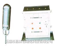 水银开关式料位计 JYB/MW-D  JYB/MW-D