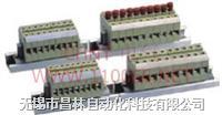 JH6 接线端子 JH6-10L  JH6-16JD  JH6-35 JH6-10L  JH6-16JD  JH6-35