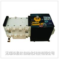 GLD 双电源自动转换隔离开关 GLD-80/4  GLD-80/4  GLD-125/4 GLD-80/4  GLD-80/4  GLD-125/4