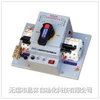 双电源自动转换开关 KQ3   KQ2-63/3  KQ2-100/3 KQ3   KQ2-63/3  KQ2-100/3