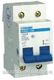 模数化隔离开关 HBH2-100/32     HBH2-100/63   HBH2-100/100 HBH2-100/32     HBH2-100/63   HBH2-100/100