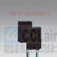 小型扩散反射式 CB35-1   CB35-2  CB35-2 CB35-1   CB35-2  CB35-2