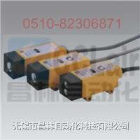 上海中沪电子 光电传感器 Y125A-2   Y115A-2  Y125D-2 Y125A-2   Y115A-2  Y125D-2