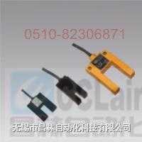 一体型 光电开关 YG7-1R   YG7-1R-P  YG10-1 YG7-1R   YG7-1R-P  YG10-1