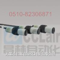 光电传感器 YF2-T10   YF2-T11  YF2-T10-P YF2-T10   YF2-T11  YF2-T10-P