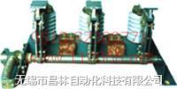 JN3 高压接地开关 JN3-12/20-210  JN3-12/20-230  JN3-12/20-250 JN3-12/20-210  JN3-12/20-230  JN3-12/20-250