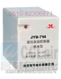 HHY7G JYB-714 HHY7P 液位继电器 HHY7G JYB-714 HHY7P 液位继电器