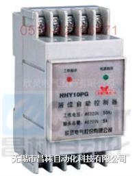 HHY10PG 液位继电器 HHY10PG 液位继电器