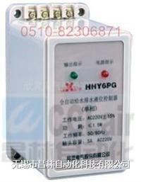 HHY6PG JYB-6 单相液位继电器 HHY6PG JYB-6 单相液位继电器
