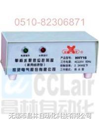HHY16 单相水泵液位控制器   HHY16 单相水泵液位控制器