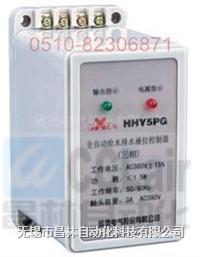 HHY5PG JYB-5 三相液位继电器  HHY5PG JYB-5 三相液位继电器
