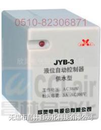 HHY1G HHY1P JYB-3 JYB-2 液位继电器  HHY1G HHY1P JYB-3 JYB-2 液位继电器