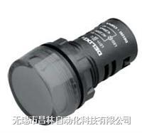 LD11 指示灯 LD11-16/20   LD11-10/20 LD11-16/20   LD11-10/20