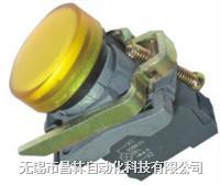指示灯 XB4-BV61   XB4-BV63   XB4-BV64 指示灯 XB4-BV61   XB4-BV63   XB4-BV64