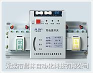 双电源自动转换开关 ALYQ3-63L/3P   ALYQ3-63L/4P    ALYQ3-63/4P ALYQ3-63L/3P   ALYQ3-63L/4P    ALYQ3-63/4P