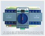 双电源自动转换开关 ALYQ3R-63/4P    ALYQ3R-63/3P ALYQ3R-63/4P    ALYQ3R-63/3P