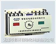 双电源自动转换开关 ALYQ2-63/3P   ALYQ2-63/4P  ALYQ2-100/3P ALYQ2-63/3P   ALYQ2-63/4P  ALYQ2-100/3P