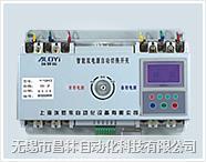 双电源自动转换开关 ALYQH3-100/3P   ALYQH3-100/4P    ALYQH3-225/3P ALYQH3-100/3P   ALYQH3-100/4P    ALYQH3-225/3P