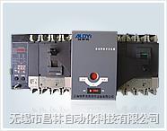 双电源自动转换开关 ALYQH2A-63/3P   ALYQH2A-63/4P   ALYQH2A-100/3P ALYQH2A-63/3P   ALYQH2A-63/4P   ALYQH2A-100/3P