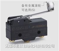 微动开关 RZ-15GW2-B3    RZ-15GW25-B3   RZ-15GW49-B3   RZ-15HW78-B3  RZ-15GW2-B3    RZ-15GW25-B3   RZ-15GW49-B3   RZ-15