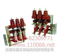 负荷开关及熔断器组合 FN12-12D/630-20    FN12-12R.D/125-31.5   FN12-12D/630-20    FN12-12R.D/125-31.5