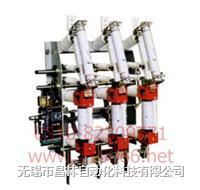 ZFN21 高压真空负荷开关  ZFN21-12DR/T125-31.5    ZFN21-12D/T630-20 ZFN21-12DR/T125-31.5    ZFN21-12D/T630-20