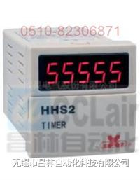 HHS2 DH48L 电子式累时器  HHS2 DH48L 电子式累时器