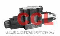 DG4V-3-2A-VM-U-A7-60 DG4V-3-2A-M-U-H-40 电磁换向阀