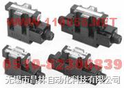 HD-G02-C3BS-10 HD-G03-C2-10 HD-G03-C3-10 电磁切换阀  HD-G02-C3BS-10 HD-G03-C2-10 HD-G03-C3-10
