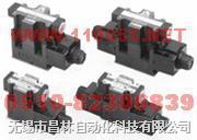HD-G03-C4-10 HD-G03-C5-10 HD-G03-C40-10 电磁切换阀 HD-G03-C4-10 HD-G03-C5-10 HD-G03-C40-10