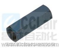 GA04-31.5 GA06-31.5 GA10-31.5 直通单向阀 GA04-31.5 GA06-31.5 GA10-31.5