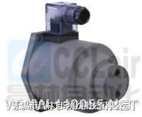 BMF80Q1-120/8 直动式比列流量控制阀用电磁铁  BMF80Q1-120/8