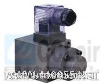BMF45P1-45 直动式比例压力控制阀用电磁铁  BMF45P1-45