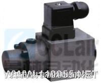 BMF45P1-50N/1.4 BMF45P1-90N/1.4 阀用比例电磁铁 BMF45P1-50N/1.4 BMF45P1-90N/1.4
