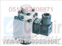 GV45-4-AT GV45-4-B GV45-4-BX GV45-4-A 比例电磁铁  GV45-4-AT GV45-4-B GV45-4-BX GV45-4-A