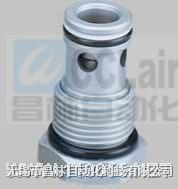 CA-06 CA-10 螺纹式插装单向阀  CA-06 CA-10
