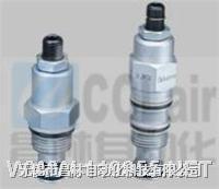 CRV-2.0L CRV-20L CRV-60L CRV-90L CRV-120L 螺纹式插装溢流阀   CRV-2.0L CRV-20L CRV-60L CRV-90L CRV-120L
