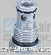 CCV-25L CCV-45L CCV-80L 螺纹式插装单向阀  CCV-25L CCV-45L CCV-80L