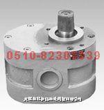 HY01-3×5 HY01-5×10 HY01-8×15 HY01-12×20 齿轮油泵  HY01-3×5 HY01-5×10 HY01-8×15 HY01-12×20